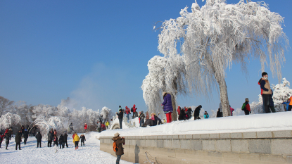 Harbin, The City of Fire and Ice