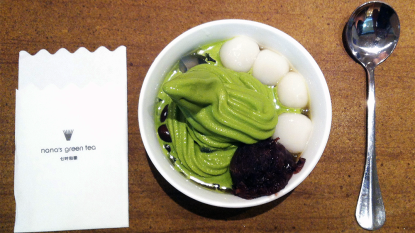 The Sweeter Side: Best Desserts in Shanghai