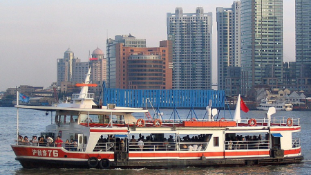 Shanghai Ferry Service: A Legend of Time
