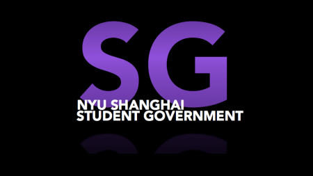 Student Government Holds First Forum: Living at 金桥 (Jinqiao)