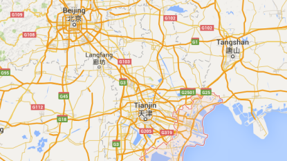 Tianjin Port Blast – Still Not the Time to Move on