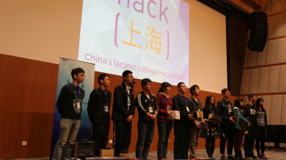 NYUSH Holds China's Largest Collegiate Hackathon