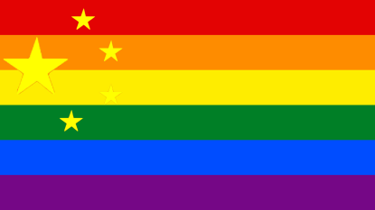 A New Era for LGBTQ Rights in China?