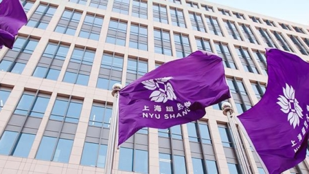NYU Shanghai Scores a C in Drug and Alcohol Policy