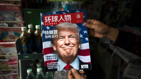 The U.S. Presidential Elections from a Chinese Perspective