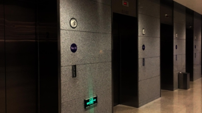 The Elevator Trials