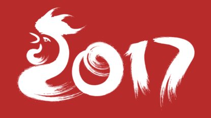 NYU Shanghai Welcomes The Year of the Rooster