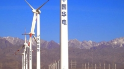 China: Emerging Global Environmental Leader