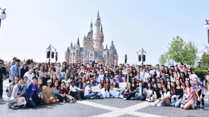 From Mao to the Magic Kingdom: A Letter to the Class of 2017